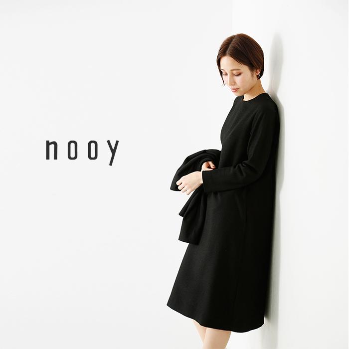 nooy(ヌーイ)ブラックテントドレスfop05