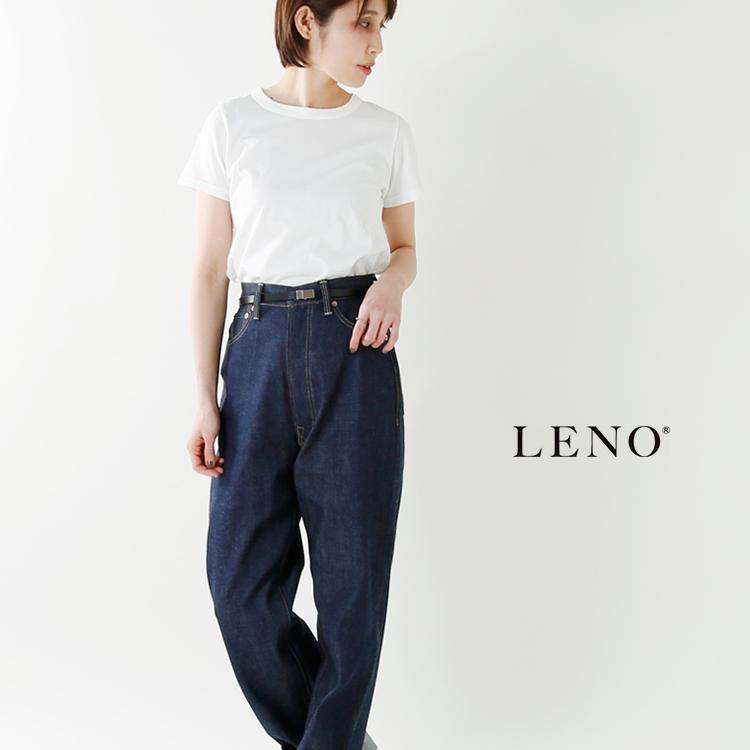 "LENO(リノ)ハイウエストジーンズ""KAY"" kay"