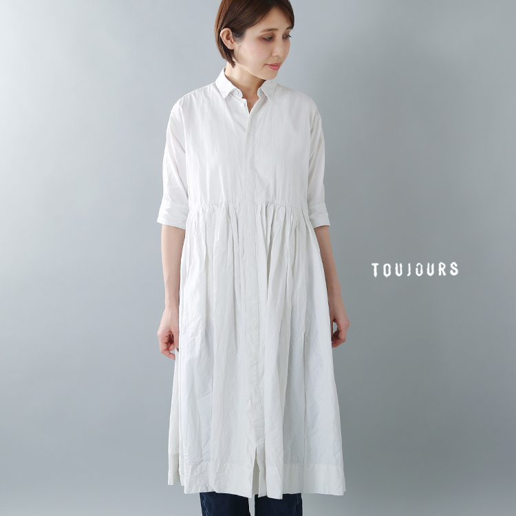 TOUJOURS(トゥジュー)コットンシルクハーフスリーブシャツドレス Half Sleeve Shirt Dress km28qd02