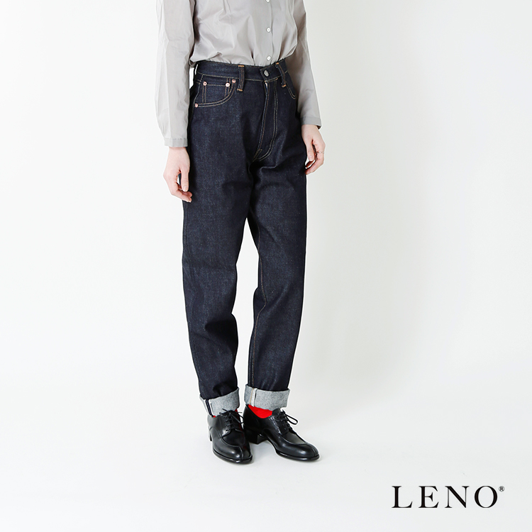 "LENO(リノ)ハイウエストテーパードジーンズ""LUCY"" leno-j006"