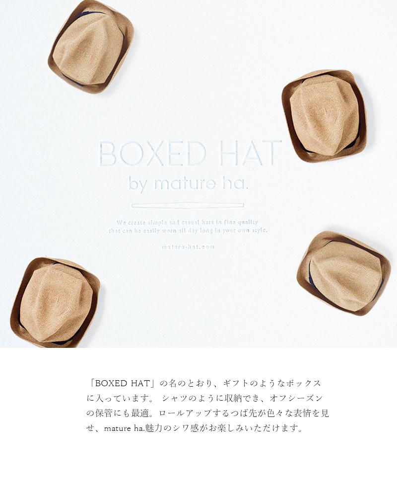 mature ha.(マチュアーハ)グログランリボンペーパーブライドボックスハット mbox-104