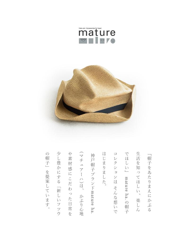 mature ha.(マチュアーハ)グログランリボンペーパーブライドボックスハット mbox-105