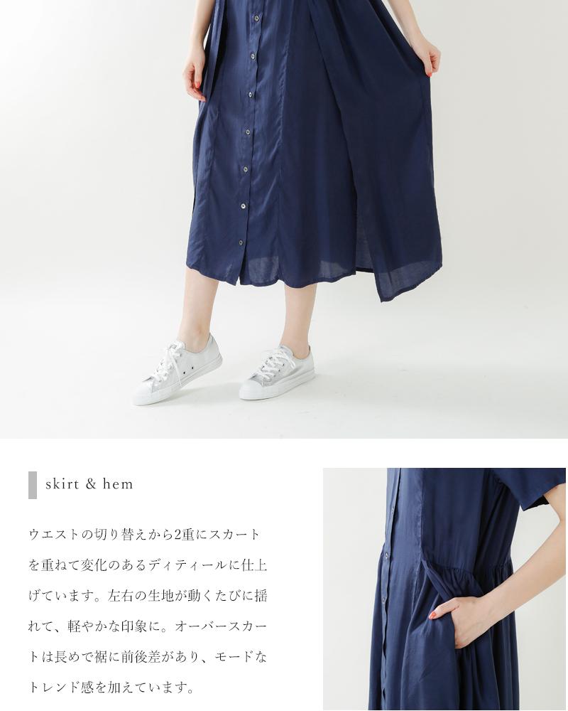 nooy(ヌーイ)キュプラギャザーウインドドレスnop09ss18