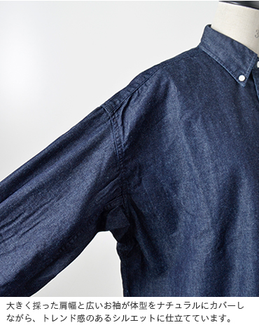 THENORTHFACEPURPLELABEL(ノースフェイスパープルレーベル)デニムボタンダウンビッグシャツnt3808n