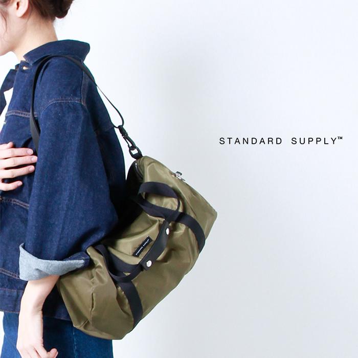 "STANDARD SUPPLY(スタンダードサプライ)パッカブルドラムバッグ""WEEKENDER"" packable-drumbag"