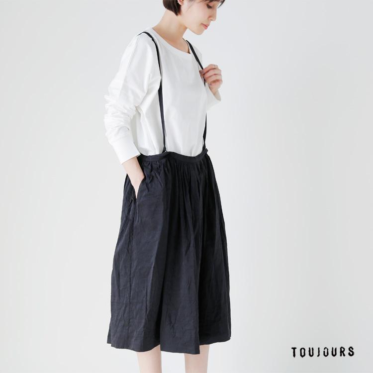 """TOUJOURS(トゥジュー)リネンシルクドローストリングスカート""""Drawstring Suspender Skirt"""" tm28ik04"""