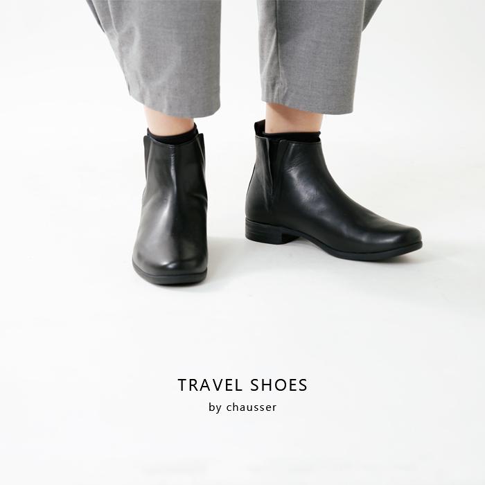 TRAVEL SHOES by chausser(トラベルシューズバイショセ)サイドゴアレザーブーツ tr-005