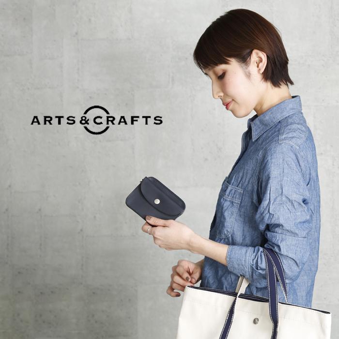 Arts&Crafts(アーツアンドクラフツ)ホリデーラインツインパースtwinpurse-h