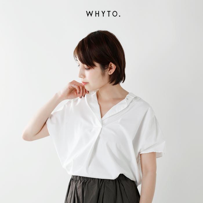 whyto(ホワイト)コットンサテンボックスシルエットタックブラウスwht18hbl5