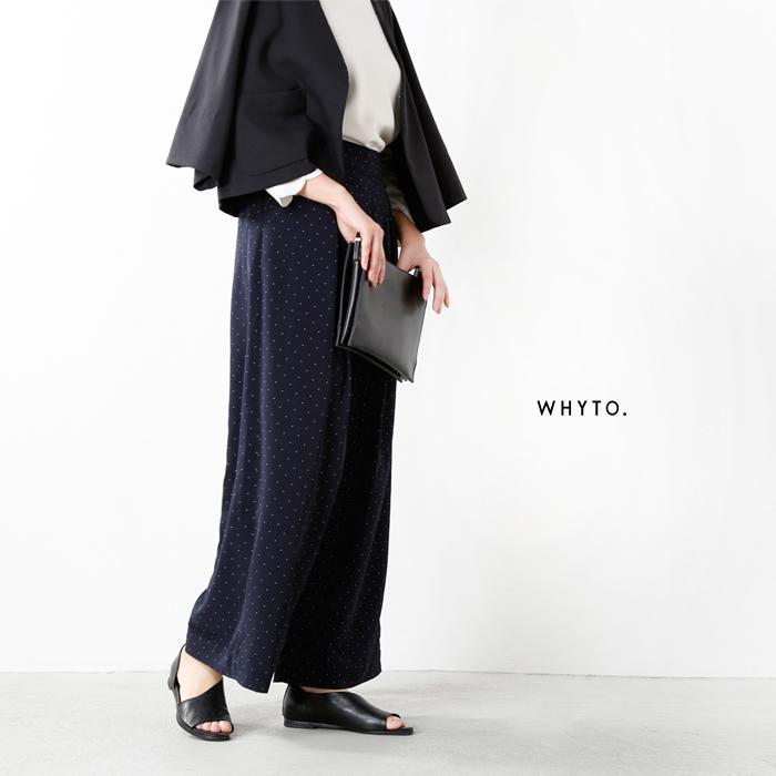 whyto(ホワイト)ランダムドットプリントワイドパンツ wht18hpt4