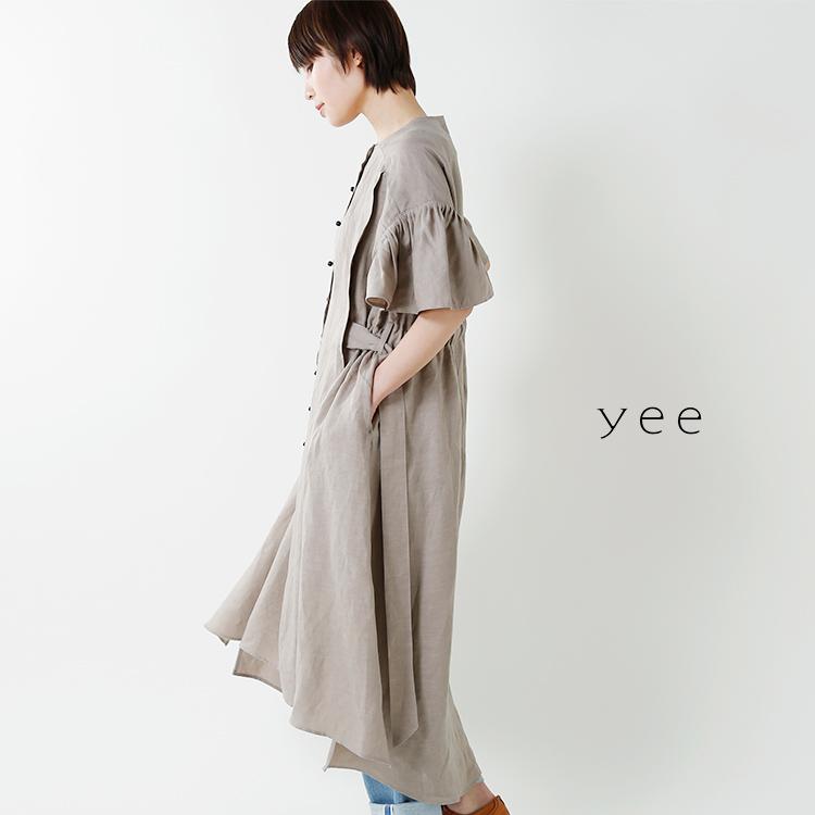 yee(イィ)テンセルリネンハーフスリーブコートワンピース y-0039-2