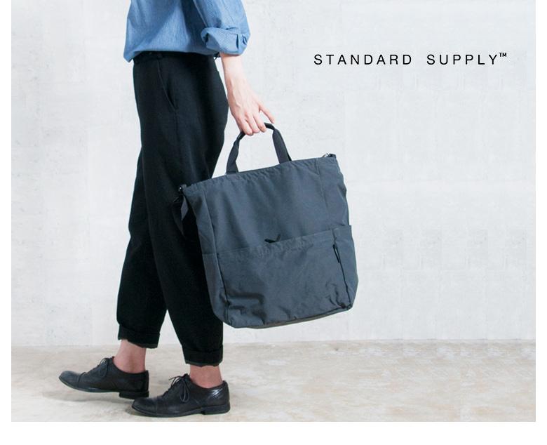 "STANDARD SUPPLY(スタンダードサプライ)ジップトップ2wayトートバッグ""SIMPLICITY"" ziptop2waytote-15000"