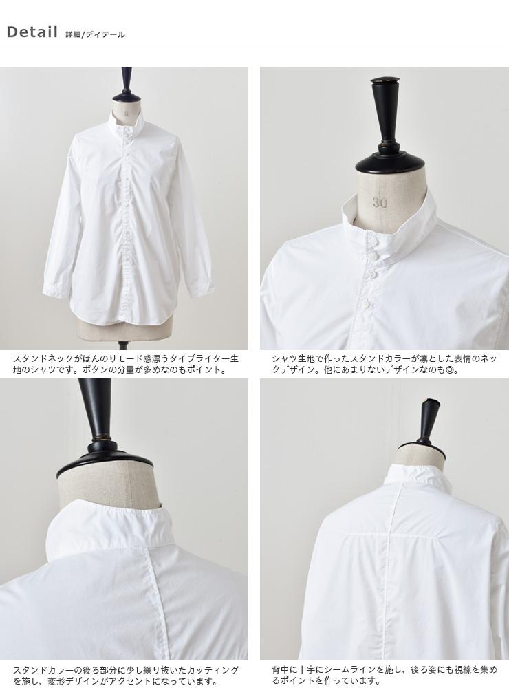 NO CONTROL AIR(ノーコントロールエアー)80/1コットンタイプライタースタンドカラーシャツ a9-nc014sf