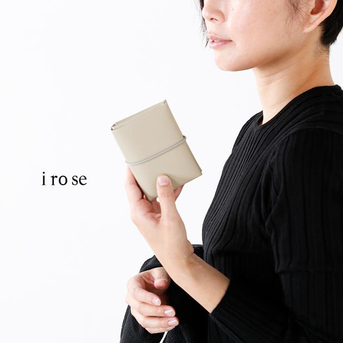 irose(イロセ)シームレスミニウォレット acc-sl10