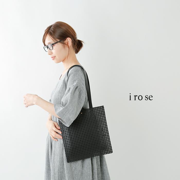 irose(イロセ)パンチングカウレザーカゴフラットバッグ bag-k06