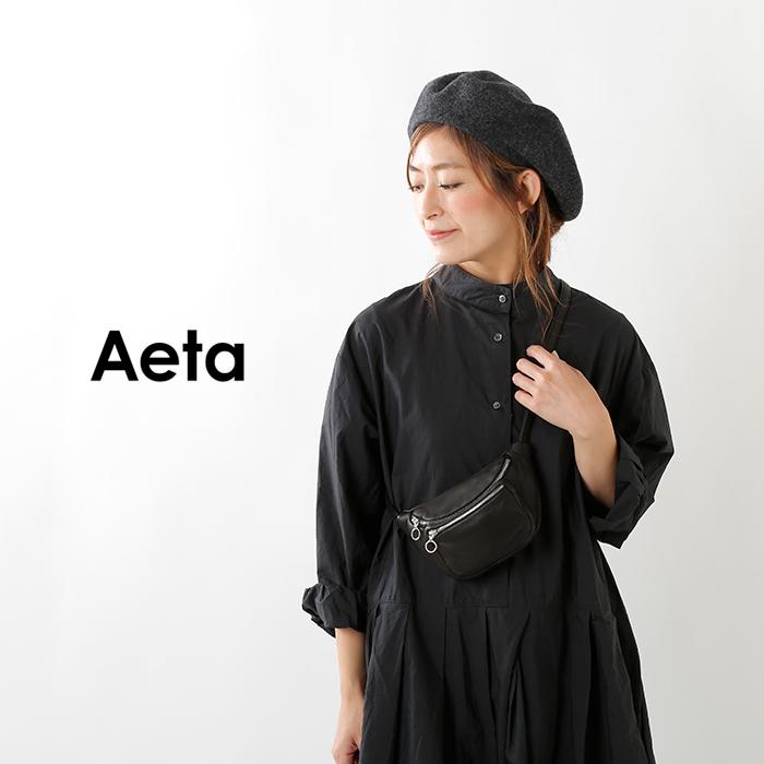 Aeta(アエタ)ディアレザーウエストポーチS da11
