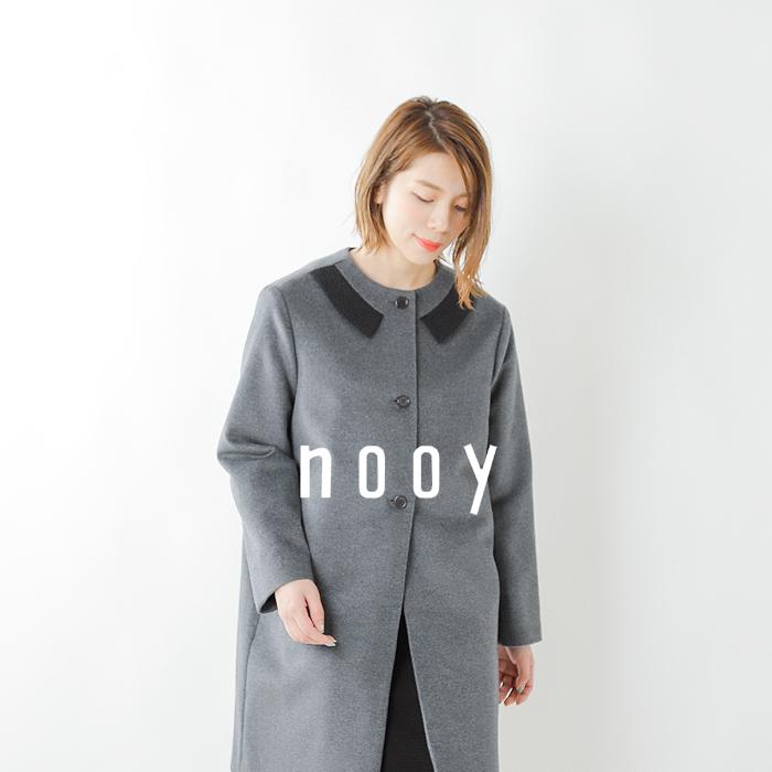 nooy(ヌーイ)アンゴラビーバーウールクロークコート fct02