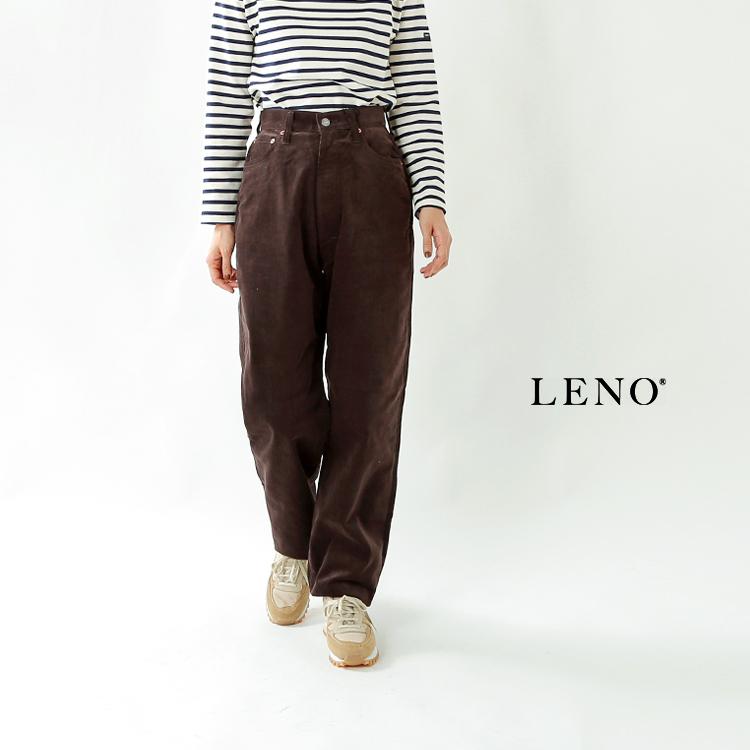 LENO(リノ)ハイウエストコーデュロイパンツ KAY l1902-pt006