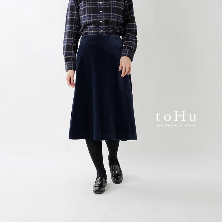 toHu(トフ)ウールベルベット切替エプロンスカート th19w0011