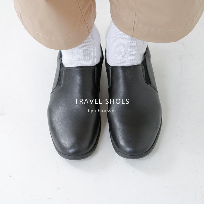 TRAVEL SHOES by chausser(トラベルシューズバイショセ)レザースリッポンシューズ tr-003