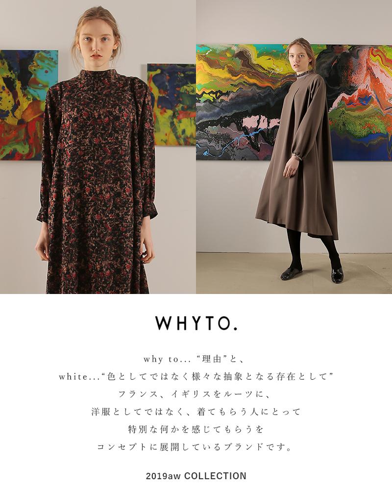 whyto(ホワイト)スタンドフリルカラー2wayブラウス wht19fbl1