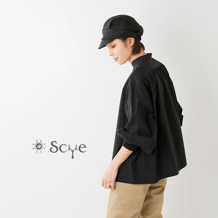 SCYE BASICS(サイベーシックス)140/2先染高密度無地パフスリーブプルオーバーシャツ 1219-31082