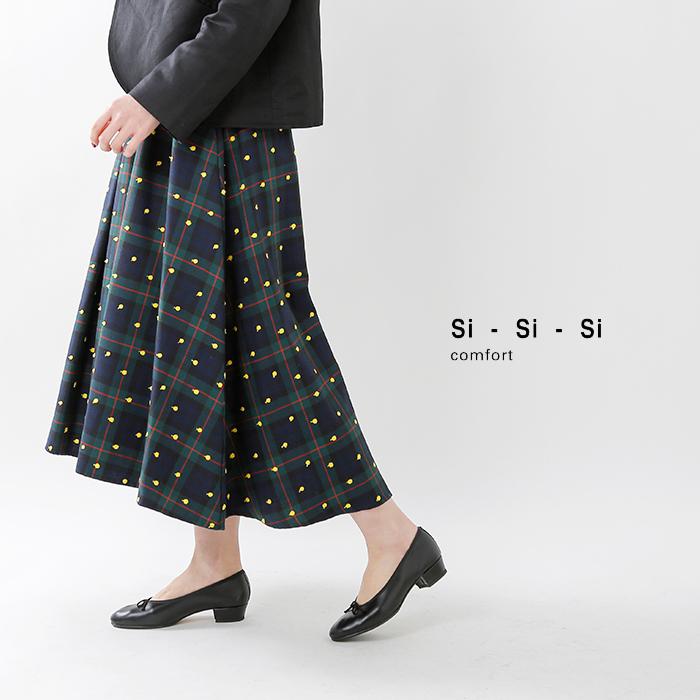 チェック&刺繍ドットスカート