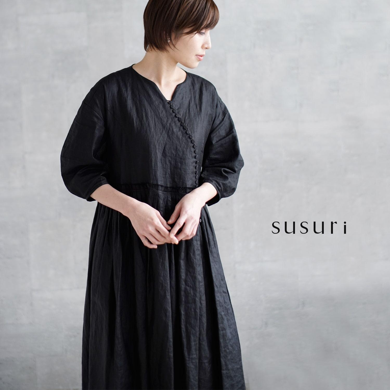 susuri(ススリ)クラウンドレス 19-209
