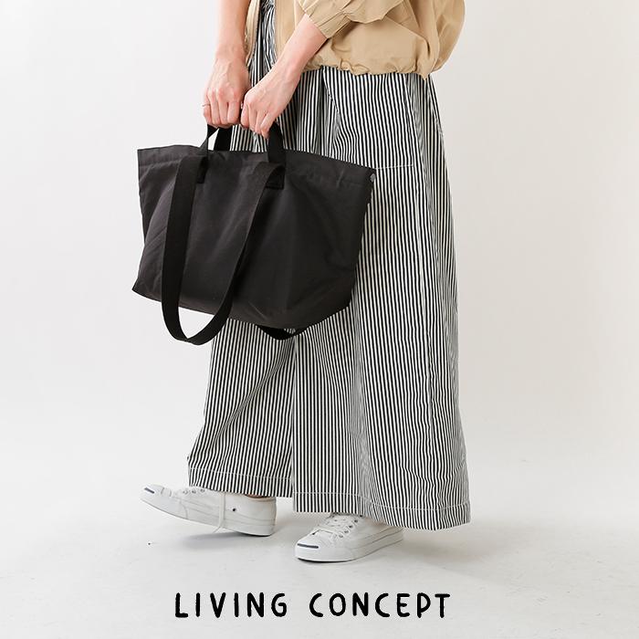 LIVING CONCEPT(リビングコンセプト)キルティングトートバッグ 191-90907