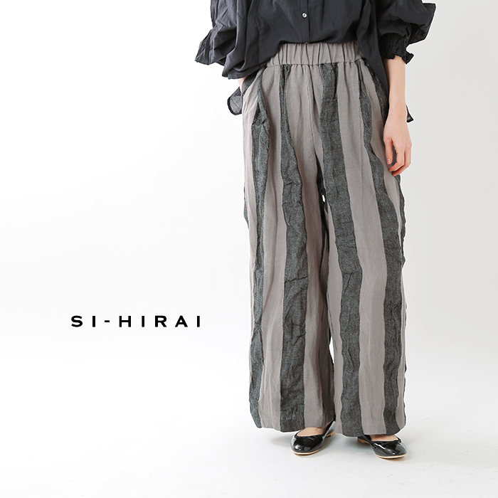 "SI-HIRAI(スーヒライ)リネンワイドストライプパンツ""KARATE PANT"" chss19-3516c-al"