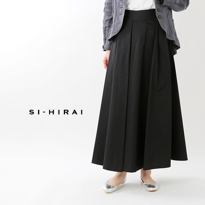 SI-HIRAI(スーヒライ)ドビーカルゼストレッチコットンロングスカート chss19-3909a