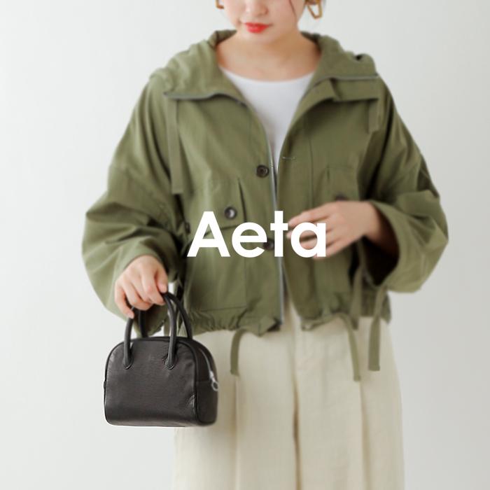 Aeta(アエタ)ディアレザーボストンバッグMINI da24
