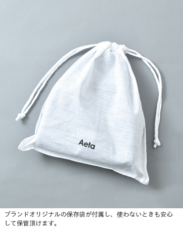 Aeta(アエタ)ディアレザーボストンバッグS da25