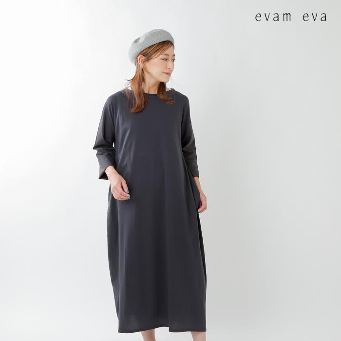 evam eva(エヴァムエヴァ)カットソー生地ロングワンピース e191c112