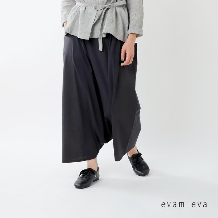 evam eva(エヴァムエヴァ)カットソー生地サルエルパンツ e191c113