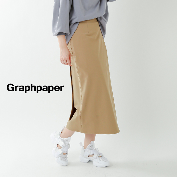 "graphpaper(グラフペーパー)メリルナイロンラップロングスカート""Meryl Nylon Wrap Skirt"" gl191-40079"