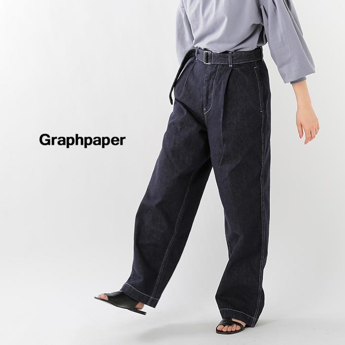 "graphpaper(グラフペーパー)コットンハイウエストワイドデニムパンツ""Colorfast Denim Belted Pants"" gu191-40051b"