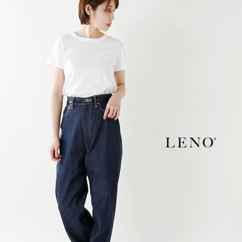 LENO(リノ)ハイウエストジーンズ KAY l1901-j005