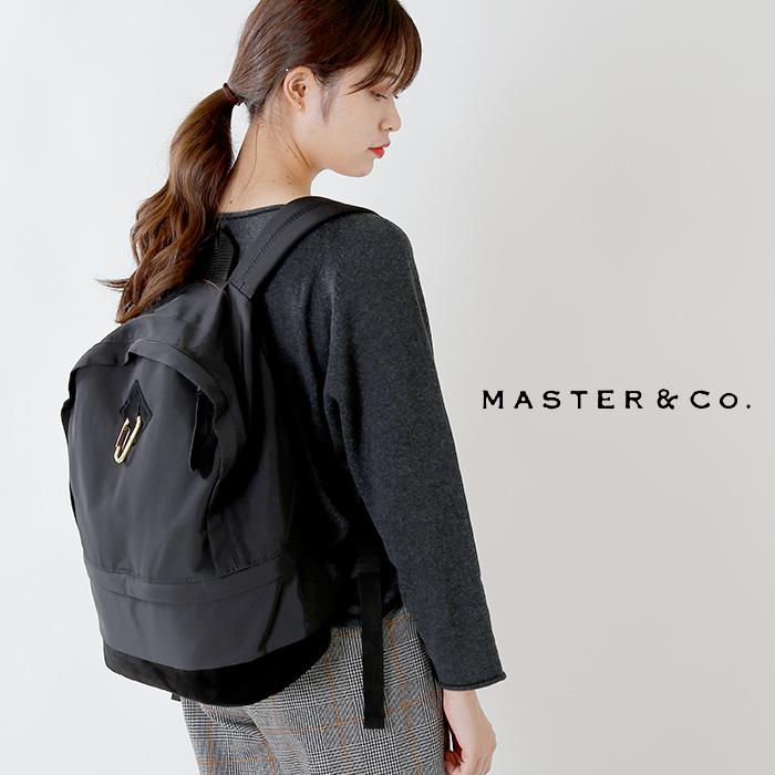 MASTER&Co.(マスターアンドコー)カラビナ付きスエードボトムデイパック mc328