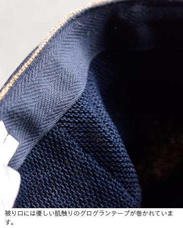 mature ha.(マチュアーハ)スカーフ付きジュートキャップ mjt-035