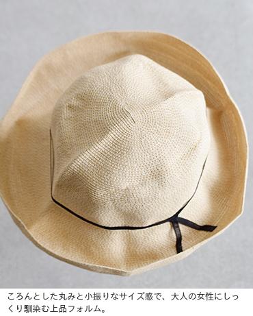 """mature ha.(マチュアーハ)ペーパーブレイドライトハット""""paper brade light hat wide"""" mpb-01w"""