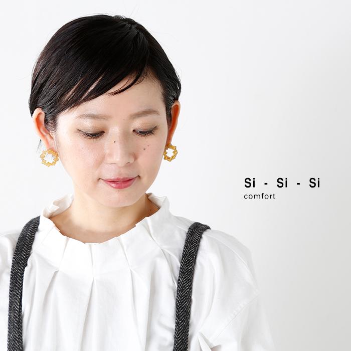 "Si-Si-Si(スースースー)バッファローホーン フラワーリングピアス""FLOWER RING"" n-150"