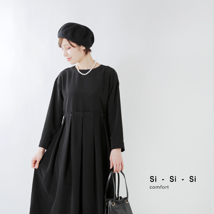 Si-Si-Si(スースースー)aranciato別注 ウエスト切替太プリーツワンピース n-2515d
