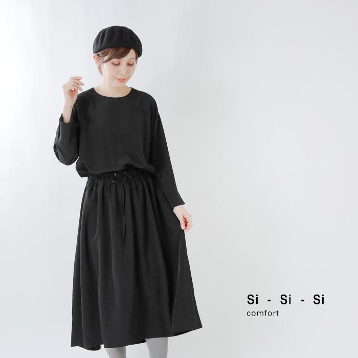 Si-Si-Si(スースースー)aranciato別注 ウエストギャザーワンピース n-2516d