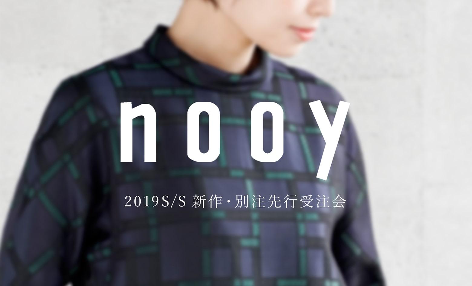 "nooy19ss先行受注会"" 3288"