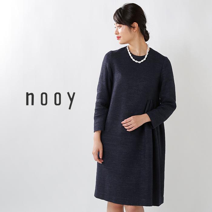 nooy(ヌーイ)モノクロームリボンジャガードベルドレス nop02ss19