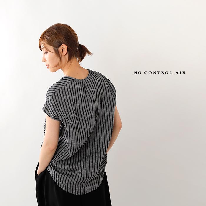 NO CONTROL AIR(ノーコントロールエアー)尾州異番手シルクリネンドビーストライププルオーバー s9-nc223po