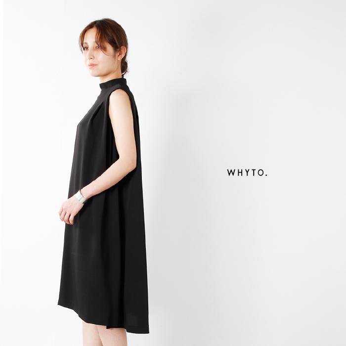 whyto(ホワイト)ダブルクロスハイネックワンピース wht17hop1