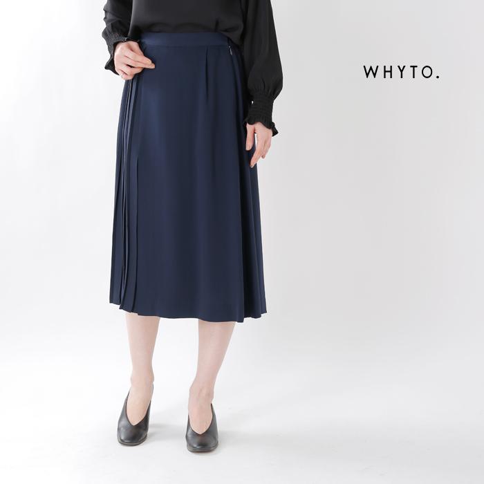 whyto(ホワイト)マットフェイスサテンアシンメトリーラップスカート wht18fsk1