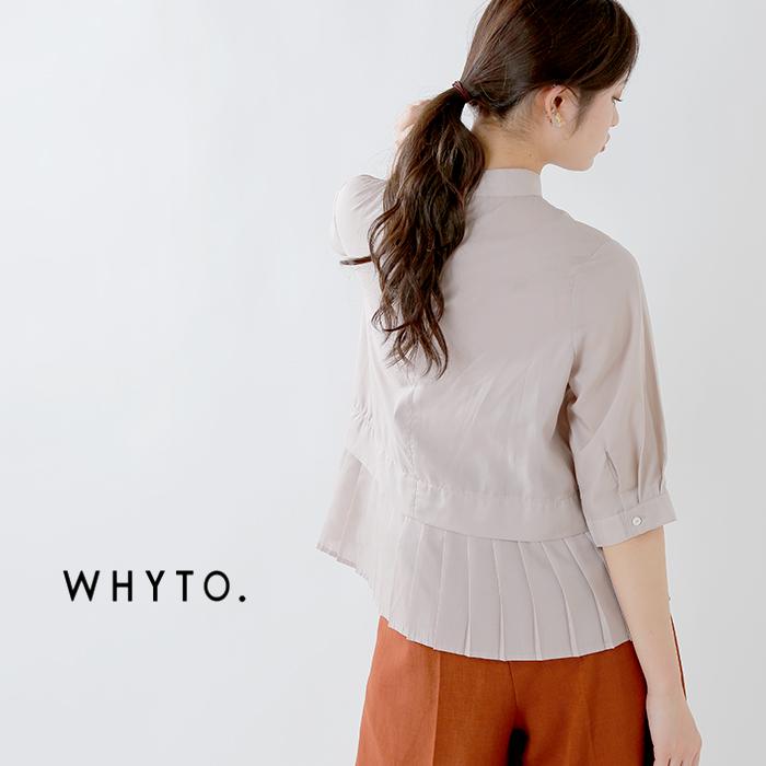whyto(ホワイト)ベルマックススタンドカラー裾プリーツブラウス wht19hbl4